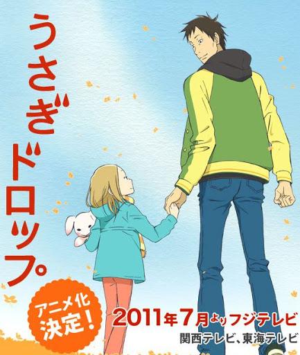 Usagi Drop Episode 1 11 End Sub Indonesia Nero Anime